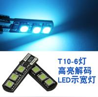 Super bright led car small bulb t10 width lamp volkswagen cc jetta polo lavida free 67