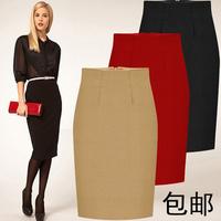 New2014 fashion thickening woolen medium   tailored skirt ol slim hip short skirt bust skirt   Free shipping  C014
