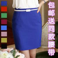 2014 short skirt half-length female summer slim hip short skirt candy bust skirt   C040