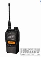 UHF Handheld Radio Set with High Voice Quality NF-679