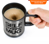 Creative colorful Battery Changing Mug Office Cup Heat Sensitive Coffee Tea Cup Milk Cup Free Shiping
