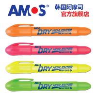 Rotary amos solid neon pen orange yellow pink green