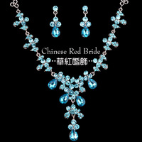 Blue Crystal bridal  necklaces & pendants,vintage wedding jewelry sets,fashion pendant necklaces  2013 women sn70