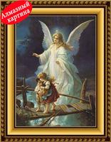 Free shipping DIY diamond painting diamond cross stitch kit Inlaid decorative painting Diamond embroidery Angel  DM1203023