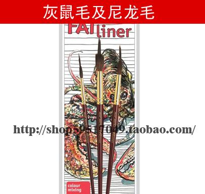 Online kopen wholesale eekhoorn schilderij uit china eekhoorn schilderij groothandel - Decoratie schilderij gang ...