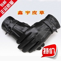 Men casual thick repair the male PU genuine leather driving gloves warm sheepskin winter thermal