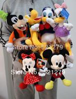 Free shipping 6pcs Mickey mouse,minnie mouse,Donald duck,Daisy,GOOFy dog,Pluto dog plush soft toys,mickey mouse plush
