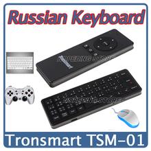 popular pc multimedia remote