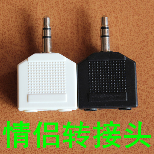 A minute second lovers adapter double 3.5 lovers earphones a minute second adapter black and white color(China (Mainland))