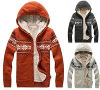 Mens Zip Wool Knit Warm Cardigan Sweater Knitwear Jumper Hooded jacket