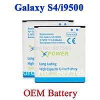 2 pcs 3000mAh LI-ion Battery Replacement For Samsung Galaxy S4 SIV i9500 GT-i9500 Batterij Bateria Accumulator