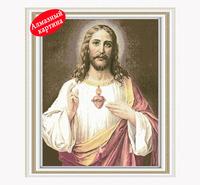 Free shipping Wholesale retail DIY diamond painting diamond cross stitch kit Inlaid decorative painting Jesus DM1203034