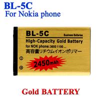 2 pcs/lot BL-5C BL 5C High Capacity 2450mAh Gold Business Battery for Nokia 3650 1100 6230 6263 6555 1600 Batterij Bateria Accu