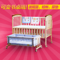 2014 sale promotion pine trolley with netting foldable paint baby bed multifunctional bb concentretor cradle goodbaby elysium