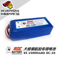 Roc high performance polymers lithium battery 6s 15000mah10c 5c charge