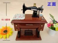 Free Shipping 2013 New christmas music box Fashion Vintage Mini Sewing Machine Style Mechanical