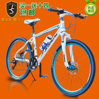 Bicycle gold x5 x6 double disc aluminum alloy mountain bike