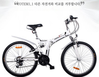 Excider 26 mountain bike folding bicycle variable speed shock absorbers