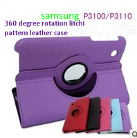 for SAMSUNG  galaxy  tab2 7 p3100 p3110 360 rotating  7 inch tablet holster