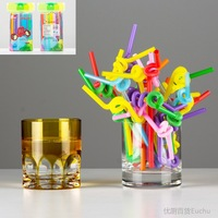 Box suckpipe multicolour double slider art straw milk tea fruit juice straw 100