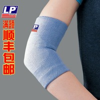 Lp963 basketball outdoor badminton elbow sports protective clothing armfuls elbow joint thermal fitness
