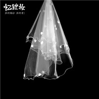 Bridal veil wedding dress 3 meters ultra long multi-layer veil formal wedding dress accessories