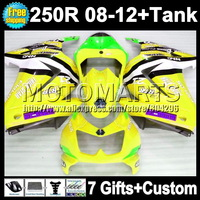 7gifts 2008 2009 2010 2011 2012 NEW Yellow For KAWASAKI NINJA 250R 16Q1414 ZX250R  ZX 250R ZX250 R +Tank 08 09 10 11 12 Fairing