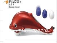 massage stick multifunctional electric massage device neck massage hammer smart switch