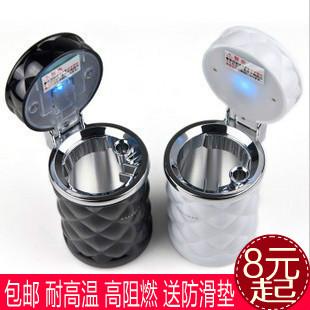 Free Shipping car ashtray with LED lights LED car ashtray car ashtray ashtray creative boutique(China (Mainland))