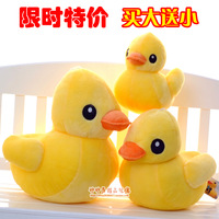 Big doll little duck plush toy dolls birthday day gift  free shipping
