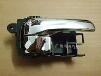 03 - 05 door hand-clasping door handle door handle