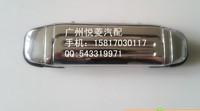 Mitsubishi v31v32v33 door handle outside qianmen scorners metal outside