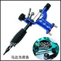 2014 Dragonfly Rotary Tattoo Machine Shader & Liner Tatoo Motor Gun Kits Supply For Artists 2pcs per lot Free shipping
