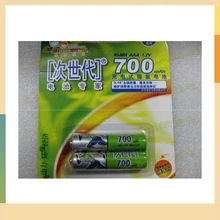 On the 7th battery of the next generation of brand NiMH rechargeable batteries of 1.2V 700MAh group price