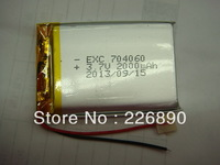 Samples support recharegeable li-polymer battery 7*40*60mm 2000mAH 3.7V with PCM and wires,20pcs/lot