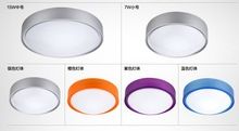 newest stylemulti colors 7w power supply ceiling light lamp for bedroom/dinning room/ living room/balcony/corridor with bulb(China (Mainland))