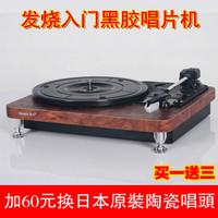 Vintage radio-gramophone vinyl machine old fashioned gramophone lp antique phonograph usb player