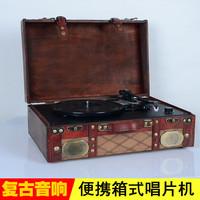 Portable suitcase-type vintage radio-gramophone vinyl machine antique phonograph old fashioned lp player audio