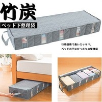 Bamboo charcoal non-woven bed clothes storage box storage box finishing box clothes storage bag Large