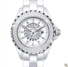 wholesale solar power watch