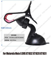 New car mount Windshield cradle stand holder case For Motorola Moto G DVX XT1032 XT1028 XT1031