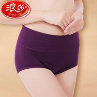 Langsha panty female 100% cotton seamless underwear panties female 100% cotton high waist female panties 100% cotton mid waist