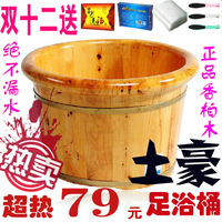 Cedar barrel foot bath bucket tub footbath bucket feet bucket foot barrel 26