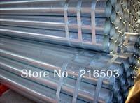 hot dipped galvanised steel tube