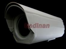 camera housing bracket promotion