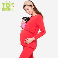 Maternity clothing fashion autumn and winter autumn thickening thermal month of clothing nursing loading 5305