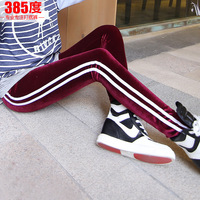 Pleuche 38.5 vertical stripe legging ankle length trousers casual sports pants a019