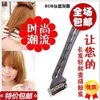 30pcs/lots  stubbiness bobo hair maker/ hair tools maker /hair maker