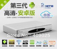 DNET 3 android tv digital tv set top box iptv hd player wifi iptv box hd network media player