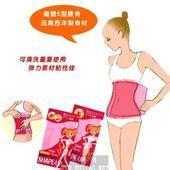 20pcs/lots Summer thin waist corset belt for female /drawing abdomen belt/ waist belt /sauna thin band